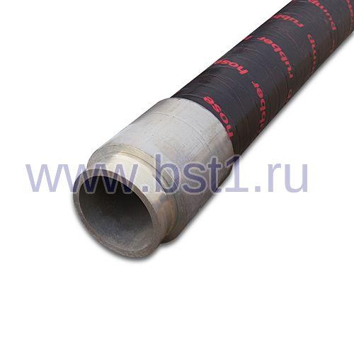 Шланг бетоновода DN125*3M SK